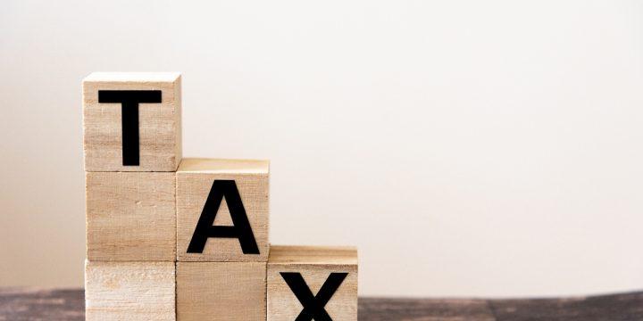 不動産の税樹