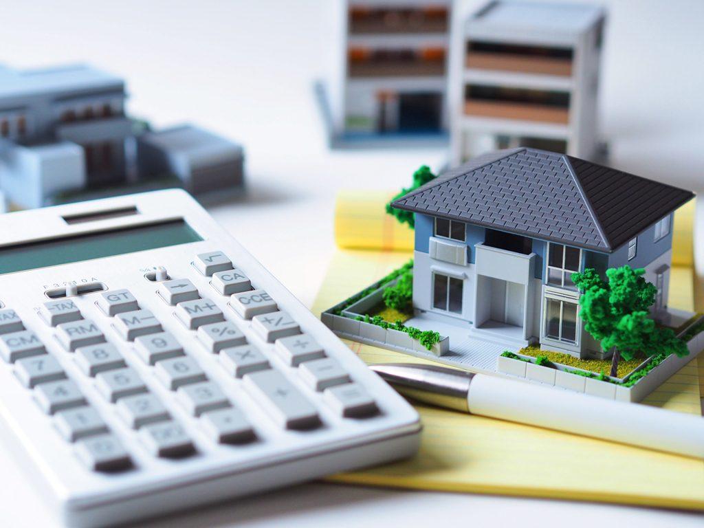 不動産の税金