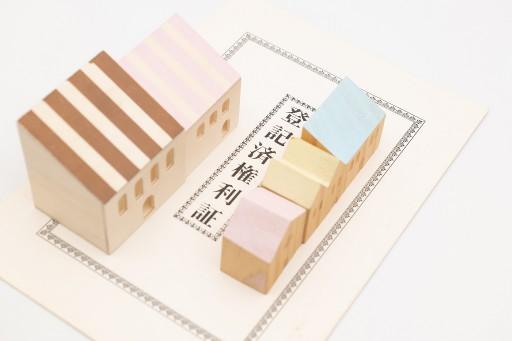 【神奈川県で不動産を売りたい】不動産売却のよくあるお悩みと解決方法