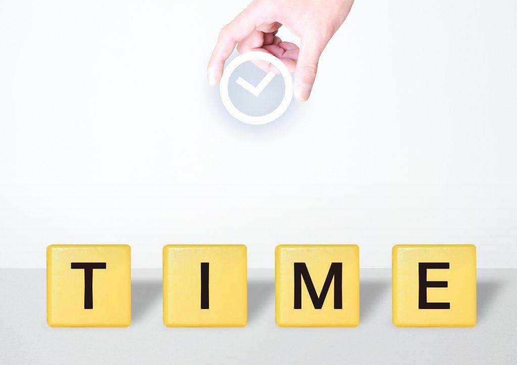 時間の問題