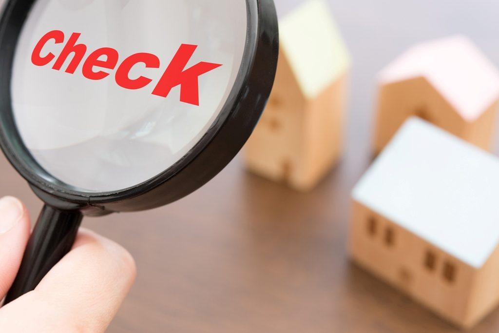 不動産買取のチェックポイント