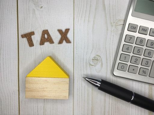 相続 税金