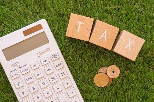 空き家 税金