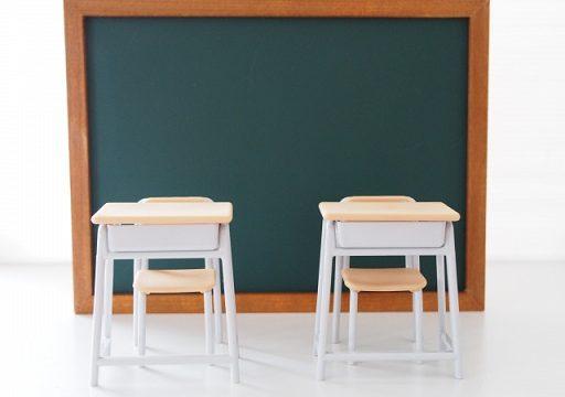 教育資金の一括贈与非課税措置