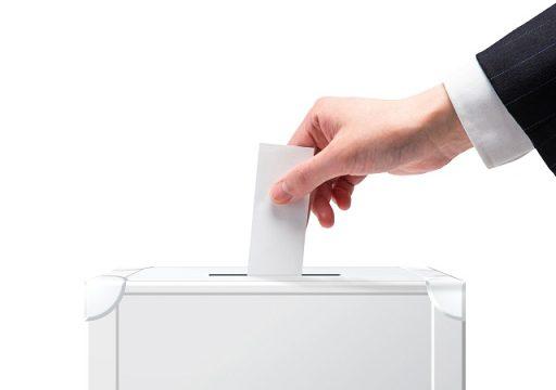 自民党総裁選